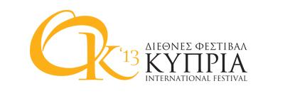 kypria 2013 ouffou
